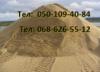 Пісок Луцьк
