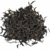 Чай «Лапсанг Сушонг» 50г