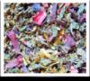 Чай «Бирюзовая волна»