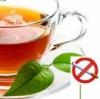 Монастырский чай Антиникотиновый (большая упаковка 100гр)