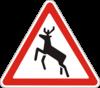Предупреждающие знаки  1.36(Дикие животные)
