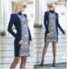 Модные вязаные платья – купить онлайн