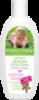 ДЕТСКАЯ НЕЖНАЯ ГЕЛЬ-ПЕНА ДЛЯ ВАННЫ И ДУША «Mama&Baby Organics»