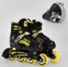 Ролики 5800 L Best Roller цвет желтый размер 39-42 колёса PU, переднее колесо свет, в сумке d 7cм