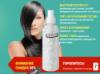 Shevelux (Шевелюкс) — спрей для активации роста волос