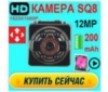 Купить мини двд диски +для видеокамеры
