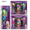 Кукла «Monster High» 2013-9