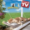 Подставка для кошек Sunny Seat Код:32640105
