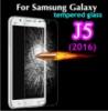 Бронированное стекло Samsung Galaxy J5 (2016) J510 J510F
