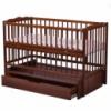 Кроватка детская Премиум Орех!
