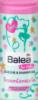 Balea (Балеа) for girls Shampoo&Dusche Гель для душа и Шампунь для девочек, 300 мл