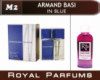 Духи Royal Parfums (рояль парфумс) 100 мл Armand Basi «in Blue » (Арманд Баси ин Блю)