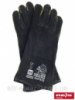 Защитные перчатки изготовлены из яловой кожи