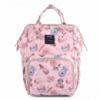 Сумка - рюкзак для мамы Date ViViSECRET