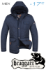 Куртка подростковая на меху Braggart Status - 3027 светло-синяя, темно-синяя, синяя