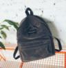 Замшевый женский рюкзак.
