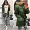 Зимняя куртка парка с мехом Мэмори Конверс на овчине Converse All Star. 6 цветов зеленый-хаки