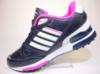 Женские фирменные легкие кроссовки Bayota для спорта, бега и фитнеса.