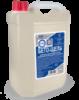 БЕТО-ЩЕЛЬ® - добавка гидрозащитный уплотнитель для производства бетонов, подвергающихся воздействию влаги и воды