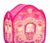 Палатка Карета для принцессы Bino (82814)