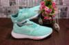 Женские беговые кроссовки Nike Juvenate . Невероятно легкие и дышащие, стильно и удобно