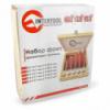 Набор фрез кромочных прямых, 5 шт. Intertool HT-0076