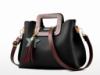 Женская сумка классическая черная Star