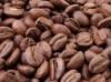 Кофе 50% Арабика 50% Робуста