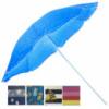 Зонт пляжный d1.8м MH-0038 (12шт)