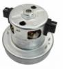 Двигатели для пылесосов LG YDC01-8
