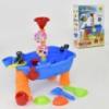 Столик для песка и воды HG 667 (12) «Кораблик» в коробке