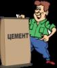Цемент в Мешках Цена