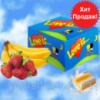 Love is Жвачки.Банан и клубника Самая лучшая цена ОРИГИНАЛ! Апельсин и ананас
