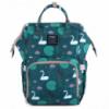 Сумка - рюкзак для мамы Swan Lake ViViSECRET