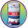 POLIREM 303 - Штукатурка для машинного нанесения(25кг)
