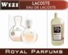 Духи на разлив Royal Parfums 200 мл Lacoste «Eau de Lacoste» (Лакост Еу Де Лакост)