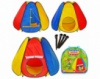 Детская палатка 5008 Шестигранник