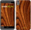 Чехол на HTC Desire 820 Тёмно-коричневое дерево «1107c-133-9980»
