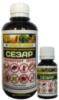 Сезар - инсектоакрицид биологический продаем