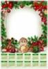 Календарь с фото новогодний