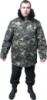 куртка утепленная камуфляжная,камуфляжная спецодежда зимняя