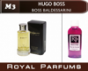 Духи Royal Parfums (рояль парфумс) 100 мл Hugo Boss «Boss Baldessarini» (Хьюго Босс Балдессарини)