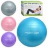 Мяч для фитнеса-55см M 0275 U/R