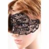 Кружевная маска на лицо
