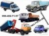 Вантажні перевезення Луцьк