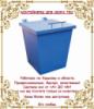 Контейнера для мусора, контейнеры для ТБО и пластиковых ПЭТ бутылок, металлические урны