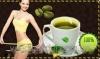 Green Coffee Грин Кофе Зелёный кофе с имбирем(250 гр.) для похудения