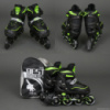 Роликовые коньки (ролики) Best Rollers 5700 «S, M» зеленые