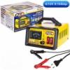 Pulso BC-12610 зарядное устройство «Тепло-электро»