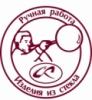 Стеклодувные работы - ремонт, изготовление, Киев